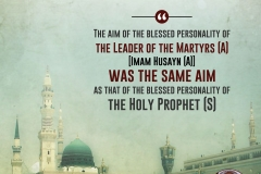 """The aim of the blessed personality of the Leader of the Martyrs (A) was the same aim as that of the blessed personality of the Holy Prophet (S)."""