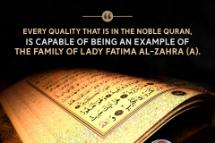 """Every quality that is in the Noble Quran, is capable of being an example of the family of Lady Fatima Al-Zahra (A)."""