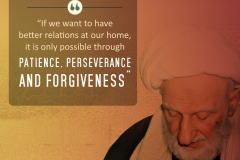 If we want to have better relations at our home, it is only possible through patience, perseverance and forgiveness