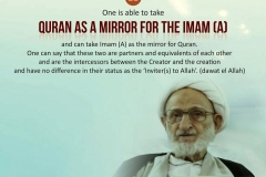 One is able to take Quran as a mirror for the Imam (A) and can take Imam (A) as the mirror for Quran. One can say that that these two are partners and equivalents of each other and are the intercessors between the Creator and the creation and have no difference in their status as the 'Inviter(s) to Allah'. (dawat el Allah)