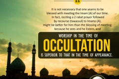 It is not necessary that one yearns to be blessed with meeting the Imam (A) of our time. In fact, reciting a 2 rakat prayer followed by recourse (tawassul) to Imams (A), might be better for him than the blessing of meeting; because he sees and he listens, and worship in the time of occultation is superior to that in the time of appearance