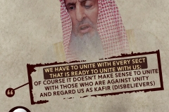 We have to unite with every sect that is ready to unite with us; of course it doesn't make sense to unite with those who are against unity and regard us as kafir (disbelievers).