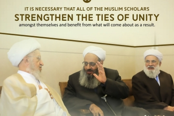 It is necessary that all of the Muslim scholars strengthen the ties of unity amongst themselves and benefit from what will come about as a result.