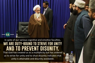 In spite of our various cognitive and emotive faculties, we are duty-bound to strive for unity and to prevent disunity.That God has created us as a multiplicity but has ordered us to strive for unity and to shun disunity indicates that unity is attainable and disunity avoidable.