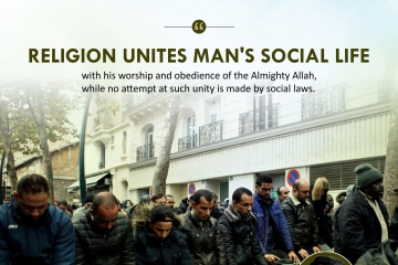 """""""Religion unites man's social life with his worship and obedience of the Almighty Allah, while no attempt at such unity is made by social laws."""""""