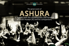 """""""The great event of Ashura is replete with the steadfastness and heroism of Imam Husayn and his companions. """""""