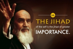 The jihad of the self is the jihad of greater importance.