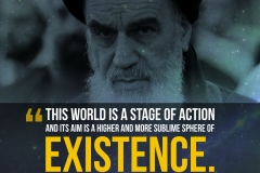 This world is a stage of action and its aim is a higher and more sublime sphere of existence.
