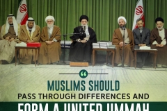 Muslims should pass through differences and form a united ummah.