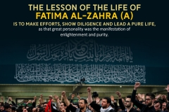 """The lesson of the life of Fatima Al-Zahra (A) is to make efforts, show diligence and lead a pure life, as that great personality was the manifestation of enlightenment and purity."""