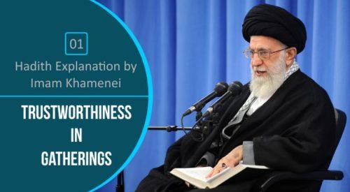 [01] Hadith Explanation by Imam Khamenei | Trustworthiness in Gatherings