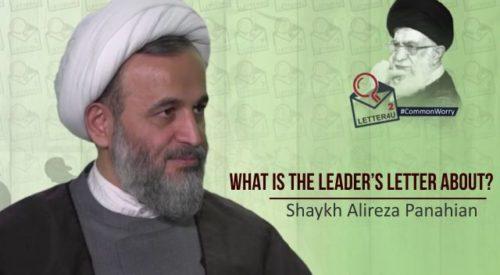 Sayyid Ali Khamenei Letter
