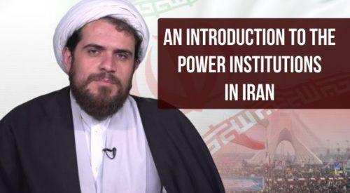 Power Institutions in Iran