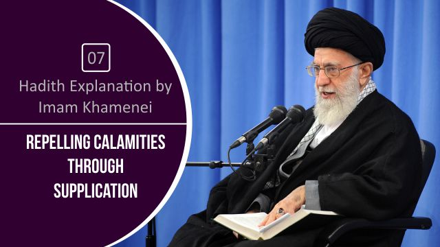 [07] Hadith Explanation by Imam Khamenei | Repelling Calamities through Supplication