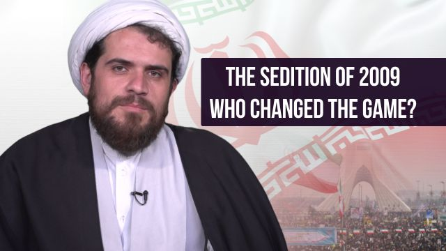 The sedition of 2009 | Who changed the game?