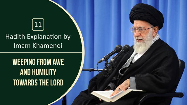 [11] Hadith Explanation by Imam Khamenei | Weeping from awe and humility towards the Lord