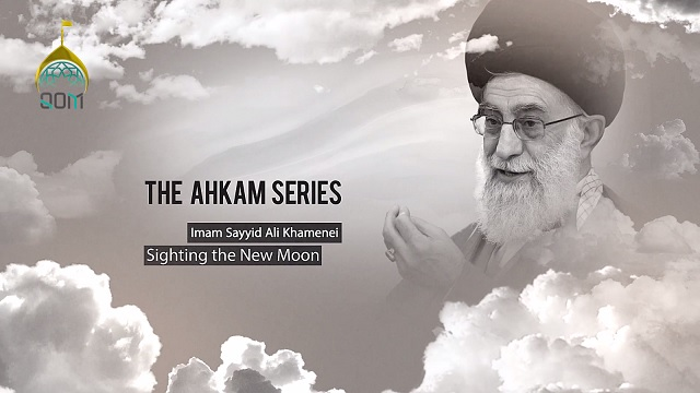 Fast invalidators | The Ahkam Series | Ayatollah Sayyid Ali Khamenei