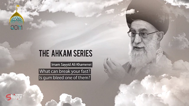 Intention of Fasting & Gum Bleeding | The Ahkam Series | Ayatollah Sayyid Ali Khamenei