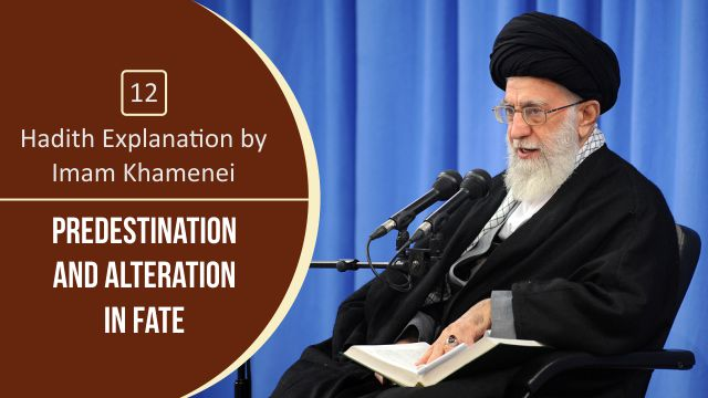 [12] Hadith Explanation by Imam Khamenei | Predestination and Alteration in Fate