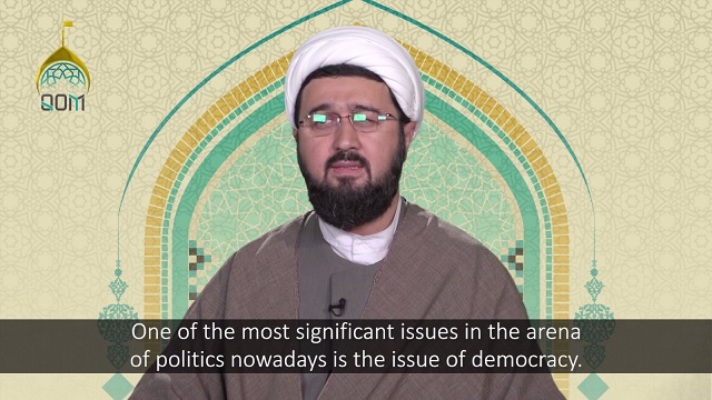 The Popular Religious Government | The Islamic Political Thought Series