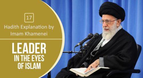 Leader in the Eyes of Islam (Imam Khamenei)