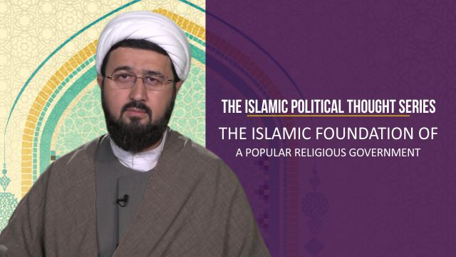 The Islamic Foundation of a Popular Religious Government | The Islamic Political Thought Series