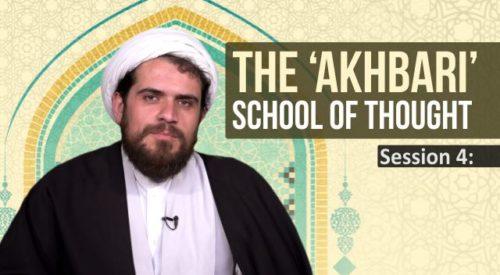 The Akhbari School of Thought (Session 4)