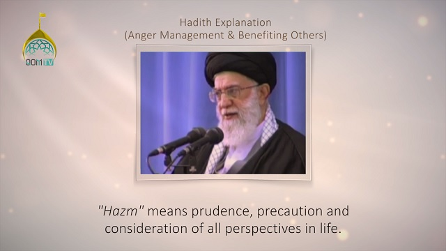 [24] Hadith Explanation by Imam Khamenei | Anger Management & Benefiting Others