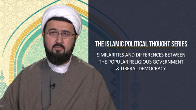 Similarities and Differences between the Popular Religious Government and Liberal Democracy | The Islamic Political Thought Series
