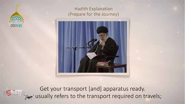 [33] Hadith Explanation by Imam Khamenei | Prepare for the Journey