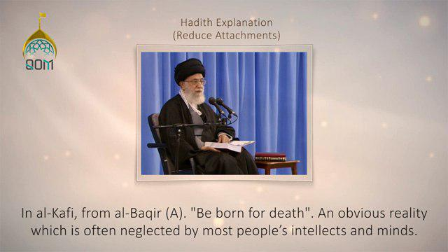 [32] Hadith Explanation by Imam Khamenei | Reduce Attachments
