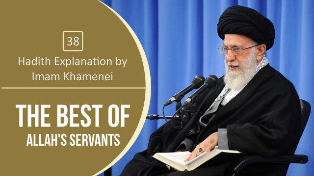 [38] Hadith Explanation by Imam Khamenei | The Best of Allah's Servants