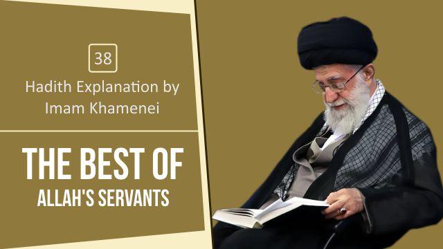 [38] Hadith Explanation by Imam Khamenei   The Best of Allah's Servants