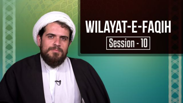 Session 10: Wilayat-e-Faqih