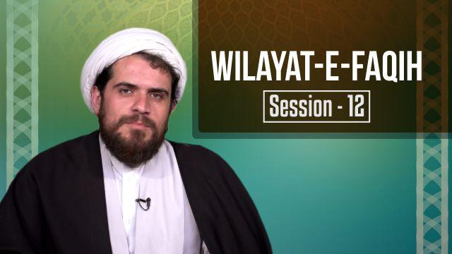 Session 12: Wilayat-e-Faqih