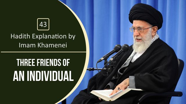 [43] Hadith Explanation by Imam Khamenei | Three Friends of an Individual