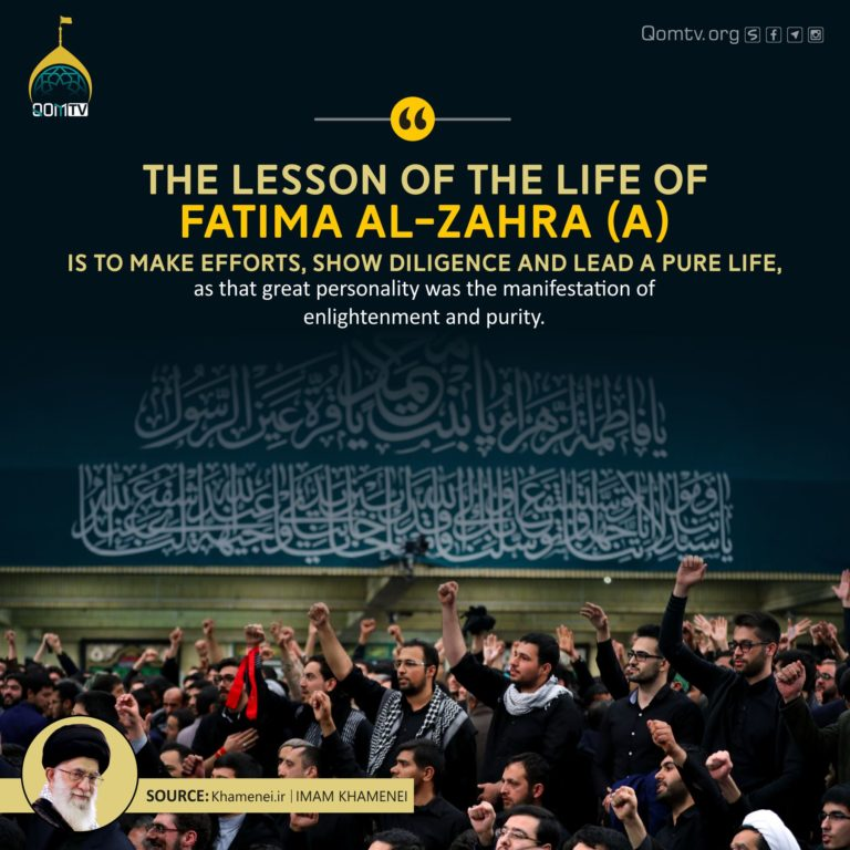 The life of Fatima Al Zahra