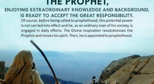Prophet Qualities (Imam Khamenei)