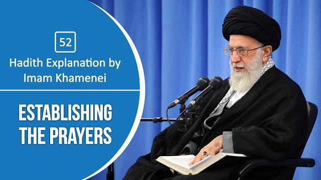 [52] Hadith Explanation by Imam Khamenei | Establishing the Prayers