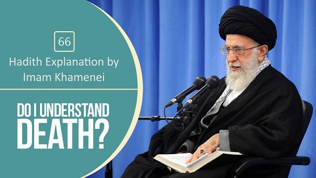 [66] Hadith Explanation by Imam Khamenei   Do I Understand Death?