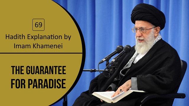 [69] Hadith Explanation by Imam Khamenei   The Guarantee for Paradise