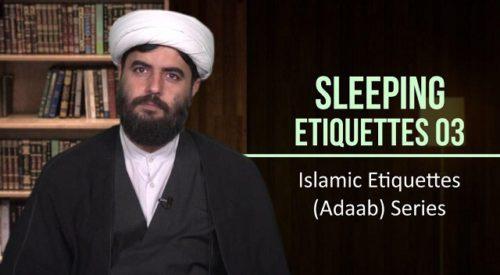 Sleeping Etiquettes