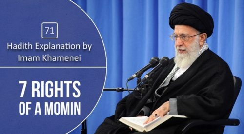 [71] Hadith Explanation by Imam Khamenei | 7 Rights of a Mo'min