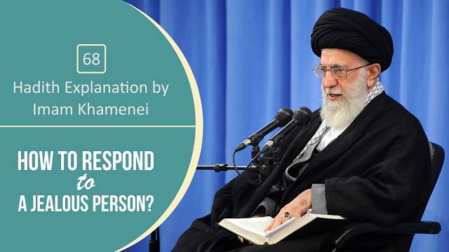 [68] Hadith Explanation by Imam Khamenei   How to Respond to a Jealous Person?