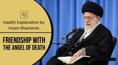 [72] Hadith Explanation by Imam Khamenei | Friendship with the Angel of Death