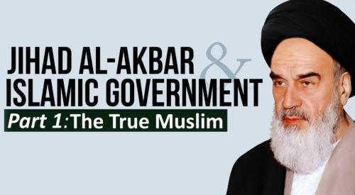 Jihad Al-Akbar Islamic Government