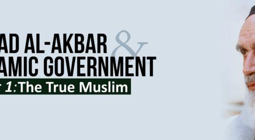 Jihad Al-Akbar & Islamic Government: The True Muslim