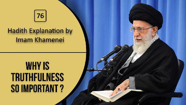 [76] Hadith Explanation by Imam Khamenei | Why is Truthfulness so Important?