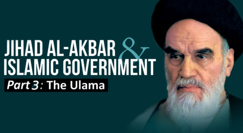 Jihad Al-Akbar & Islamic Government: Part 3: The Ulama