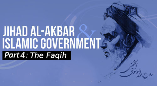 Jihad Al-Akbar & Islamic Government: Part IV. The concepts of trustee, legatee, faqih.